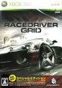 X36 レースドライバーグリッド スペシャルエディション ダウンロード用キャンペーンコード同梱 Xbox 360
