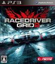 RACE DRIVER GRID 2(レース ドライバー グリッド 2)(Codemasters THE BEST)/PS3/BLJM61185/A 全年齢対象