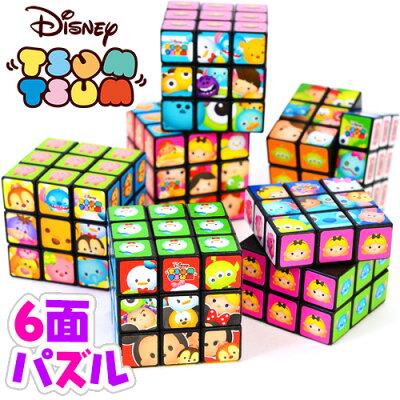 ディズニーツムツムかわいい6面パズル