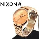 腕時計 THE KENSINGTON ALL ROSE GOLD(ケンジントン オール ローズ ゴールド) NXS-NA099897-00 レディース / NIXON(ニクソン)