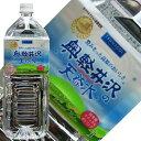 嬬恋銘水 奥軽井沢の天然水 2L×6本