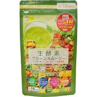 からだのレシピ 生酵素グリーンスムージー(200g)