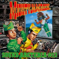 SOUND BACTERIA MIGHTY JAM ROCK #13/CD/MJRCD-013