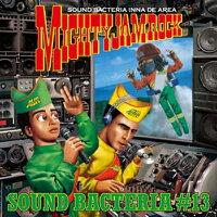 SOUND BACTERIA MIGHTY JAM ROCK #13/CD/MJRCD-013