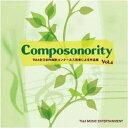 Composonority TIAA全日本作曲家コンクール入賞者による作品集 vol.4/CD/TIAA-1024