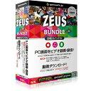 GG-Z006 ZEUS Bundle Lite 面録/録音/動&音楽ダウンロード