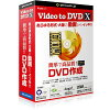 トランスゲート Video to DVD X -高品質DVDをカンタン作成 GA-0021