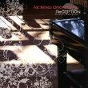 レセプション・メロディアス・アンド・ビューティー・ブレイクス/CD/INFAS-0006