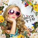 CD/オムニバス/アニソン女子部/PREGET-12
