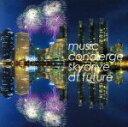 ミュージック・コンシェルジュ-スカイ・ドライブ・アット・フューチャー-/CD/PREGET-0023
