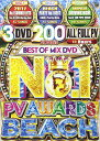 No.1 PV Awards ~Beach~ オムニバス