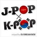 J-POP×K-POP/CD/DSICD-0008