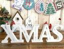ウッドクリスマススタンド/25-2795-0