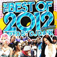CD DJ Dask The Best Of 2012 2st Half  2012年 ヒップホップ