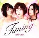 タイミング~Timing/僕らのマーチ/CDシングル(12cm)/ZNCL-0002