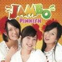 JAMBO/CDシングル(12cm)/ZNCL-0003