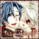 もふもふっ!/CD/KIKU-0018