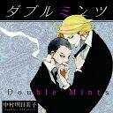 ドラマCD ダブルミンツ/CD/KIKU-0022