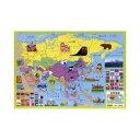 幻冬舎エデュケーション 大きな世界地図パズル
