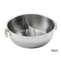 SW 電磁しゃぶしゃぶ鍋 真鍮柄 半ストレート仕切 23cmコード5785500