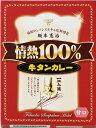 福岡サンパレス 牛タンカレー 黒 甘口 210g