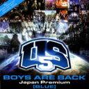 ボーイズ・アー・バック・ジャパン・プレミアム[ブルー]/CD/NBCE-007BLUE