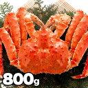 タラバ蟹姿800g前後×1尾 ボイル冷凍