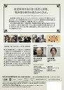 発達障害の臨床 第3巻 多職種連携とその進め方