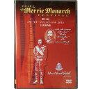 第52回メリーモナークフェスティバル2015 日本国内版 dvd/フラdvd