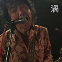 ブルースパワー・パンクソウル・ロックンロール/CD/WTS-0002