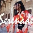 セレナーデ/CD/BUKIMI-4143