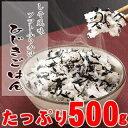 ふっくらご飯  家庭用    米の澱粉質とカルシウムの成分が結合