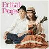 Erital Pops/CD/GMPA-0005