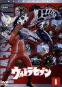 (DVD 特撮)ウルトラセブン Vol.1 1巻