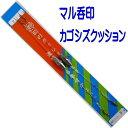 (マル呑) カゴシズクッション 2.5mm(ゴムヨリトリ カゴ釣り)