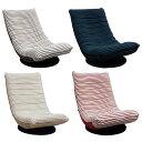 MoonRest ムーンレスト 360°回転式 リクライニング座椅子 レッド IAC-SFG-23