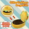 CritterCushions クリッタークッション ぬいぐるみのような座椅子 BurgerKids  バーガーキッズ NPC-07
