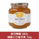 世日物産 Seil 蜂蜜入り柚子茶 1000g