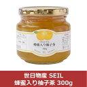 世日物産 Seil 蜂蜜入り柚子茶 300g