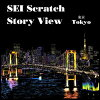 SEI Scratch/セイスクラッチ ストーリービュー 東京 SEI-A3-17 スクラッチ 大人気 新感覚 お描き ナイトビュー 大人 削り絵 絵具 塗り絵