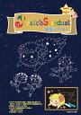 SEI Scratch/セイスクラッチ SEI-K-01 スクラッチブック星座1
