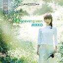 Forevergreen/CD/VSCF-1758