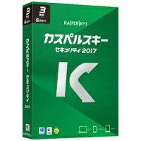 その他ソフト 〔Win・Mac版・Androidアプリ〕 カスペルスキー セキュリティ 2017 3年・5台版