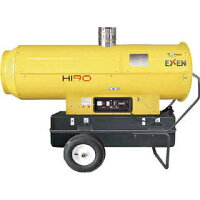 EXEN/エクセン 間接型温風ヒーター HI90