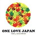 ONE LOVE JAPAN/CD/PRCU-001