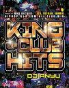 キング・オブ・クラブ・ヒッツ/CD/MKDR-0003