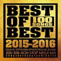 2015-2016 ベスト・オブ・ベスト -100・ソングス-/CD/MKDR-0024