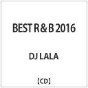 ベスト・R&B・2016/CD/MKDR-0032