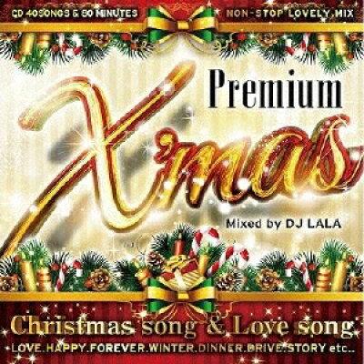 プレミアム・クリスマス・クリスマス・ソング&ラブ・ソング/CD/MKDR-0033