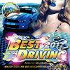 ベスト・ドライビング・ノンストップ・サード・ミックス/CD/MKDR-0041